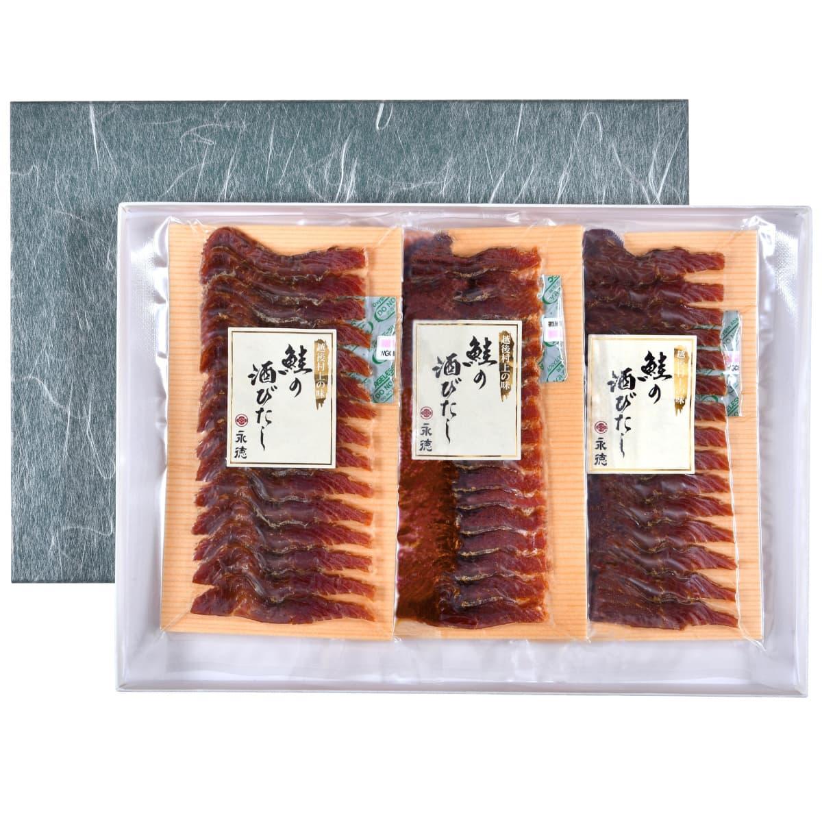 鮭の酒びたし 40g×3