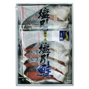 塩引鮭4切×2