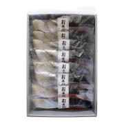 新巻鮭切身8切